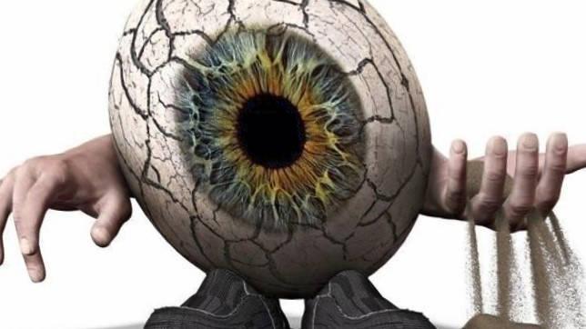 ojo-seco